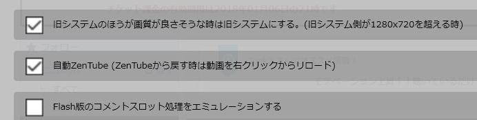 f:id:tonkuma:20171123035329j:plain
