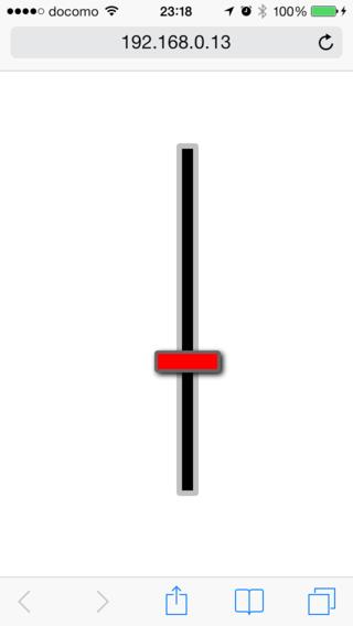 f:id:tono-p:20140125015816p:image