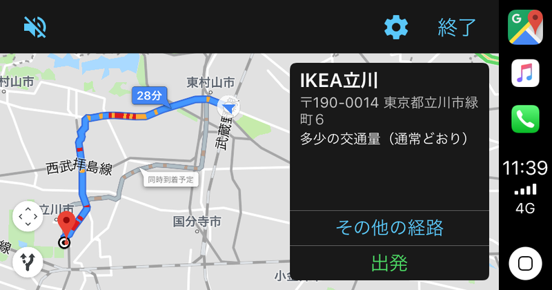 20190127141026