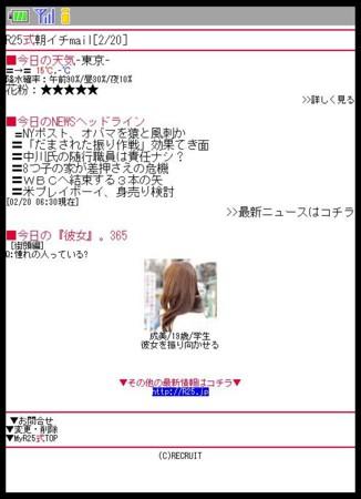 f:id:tonogata:20090221020437j:image