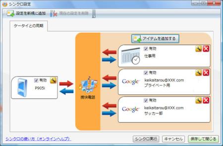 f:id:tonogata:20090405004707j:image