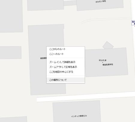 f:id:tonogata:20120305023738p:image