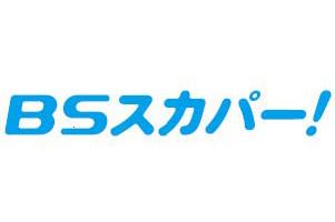 f:id:tonogata:20120919185947j:plain