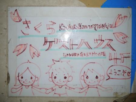 f:id:tonogata:20130428225325j:plain