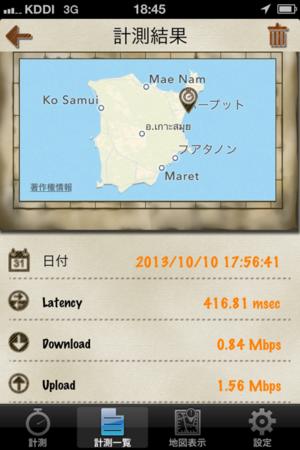 f:id:tonogata:20131014193537p:image