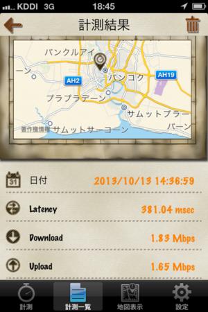 f:id:tonogata:20131014193539p:image