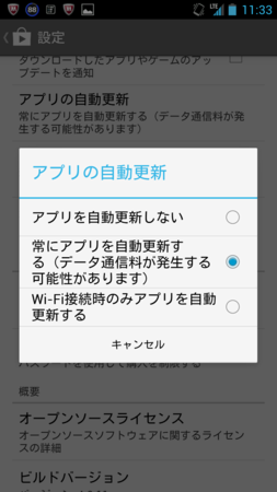 f:id:tonogata:20131029220703p:plain