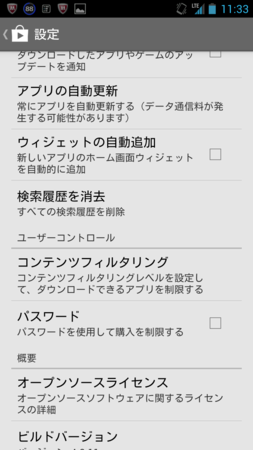 f:id:tonogata:20131029220740p:plain