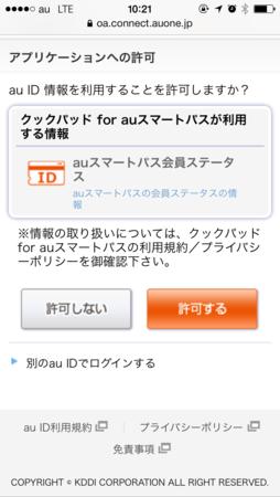 f:id:tonogata:20131105123948p:plain