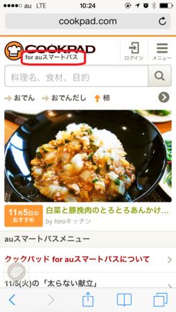 f:id:tonogata:20131105124000p:plain