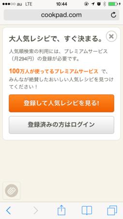f:id:tonogata:20131105124026p:plain