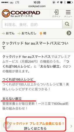 f:id:tonogata:20131105124039p:plain