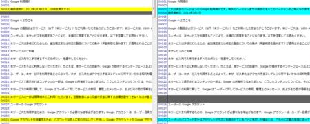 f:id:tonogata:20131120084523p:plain
