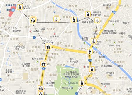 f:id:tonogata:20131128115557p:plain