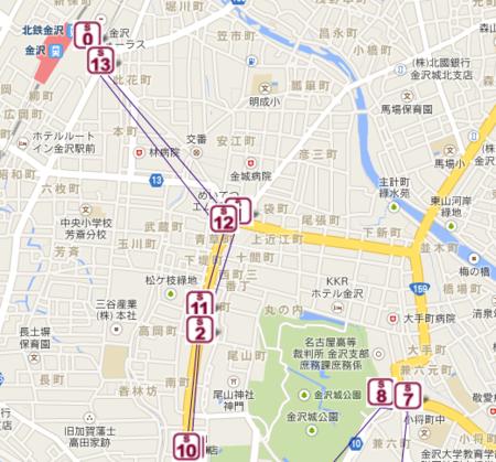 f:id:tonogata:20131128115733p:plain