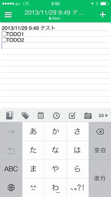 f:id:tonogata:20131129095223j:plain