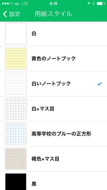 f:id:tonogata:20131129095300j:plain