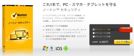 f:id:tonogata:20131201122054p:plain