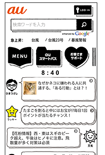 f:id:tonogata:20131203120605p:plain