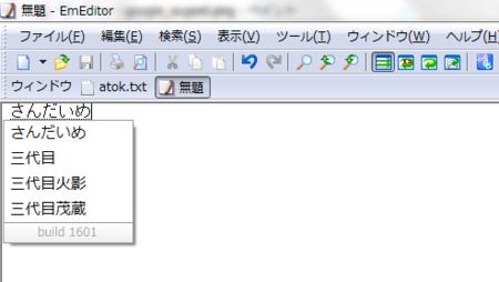 f:id:tonogata:20131206092126p:plain