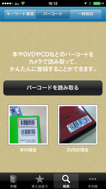 f:id:tonogata:20131207181313j:plain