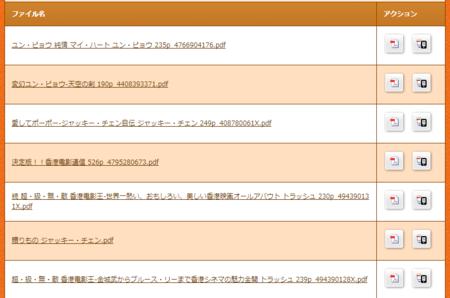f:id:tonogata:20131209084326p:plain