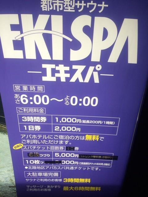 f:id:tonogata:20131209214640j:plain