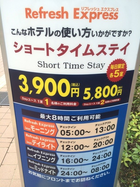 f:id:tonogata:20131209214708j:plain