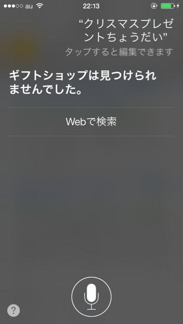 f:id:tonogata:20131231195509j:plain