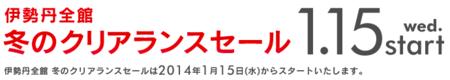 f:id:tonogata:20140101103605p:plain