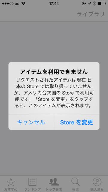 f:id:tonogata:20140103102206j:plain