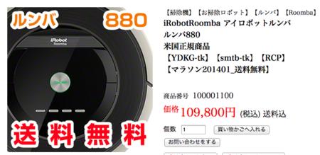 f:id:tonogata:20140111130553p:plain