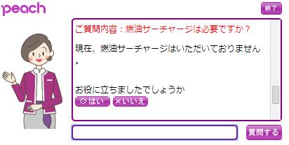f:id:tonogata:20140127091240p:plain
