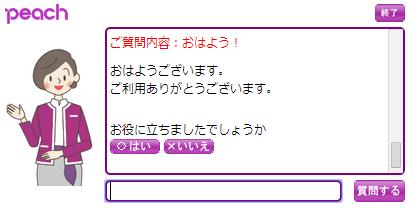 f:id:tonogata:20140127091404p:plain
