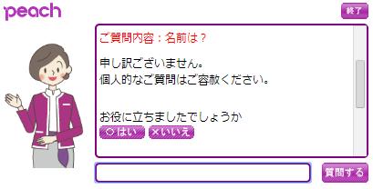 f:id:tonogata:20140127091556p:plain