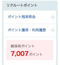 f:id:tonogata:20140202011945p:plain