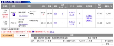 f:id:tonogata:20140206212222p:plain