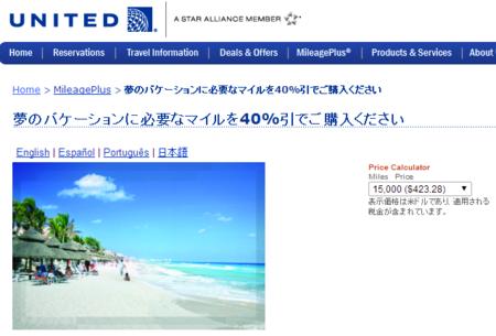 f:id:tonogata:20140212083516p:plain