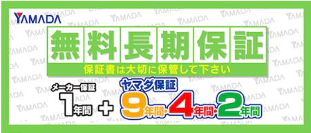 f:id:tonogata:20140215101100p:plain