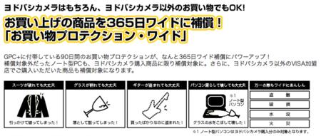 f:id:tonogata:20140215101636p:plain
