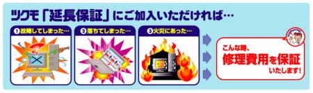 f:id:tonogata:20140215105018p:plain