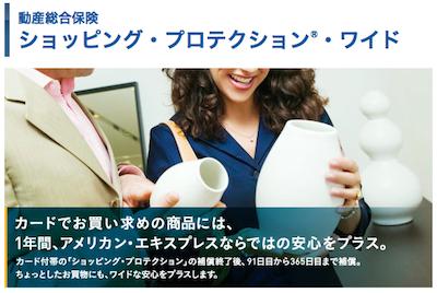 f:id:tonogata:20140215135120p:plain