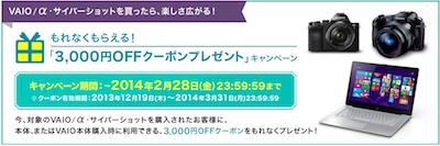 f:id:tonogata:20140216115804p:plain