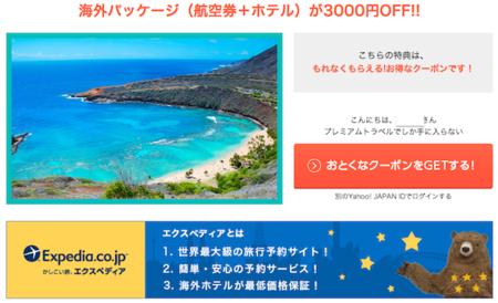 f:id:tonogata:20140220223032p:plain