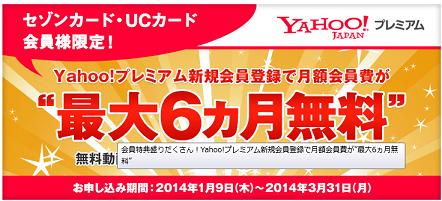 f:id:tonogata:20140221075459p:plain