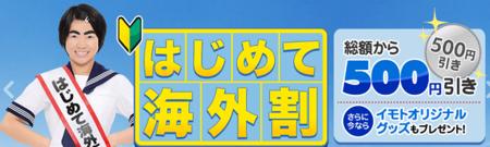 f:id:tonogata:20140221095437p:plain
