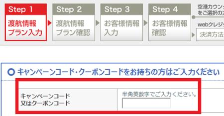 f:id:tonogata:20140221095508p:plain