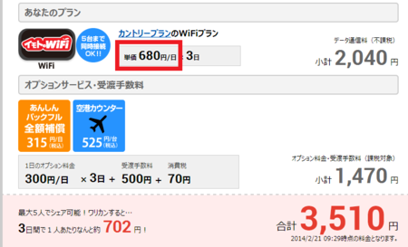 f:id:tonogata:20140221095616p:plain