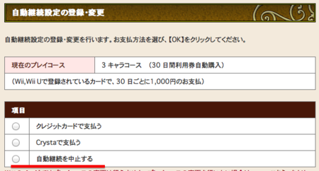 f:id:tonogata:20140222123605p:plain