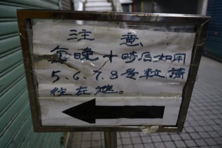 f:id:tonogata:20140302021050j:plain